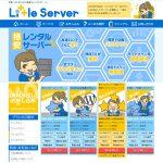 月額150円でWordpressが使えるSSD搭載レンタルサーバー【リトルサーバー】