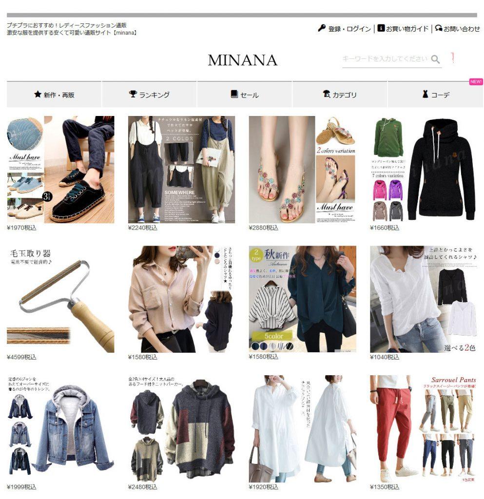 Minana