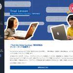 オンラインプログラミング学習【Tech Kids Online Coaching】
