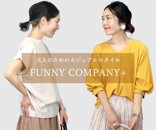 FUNNY COMPANY+