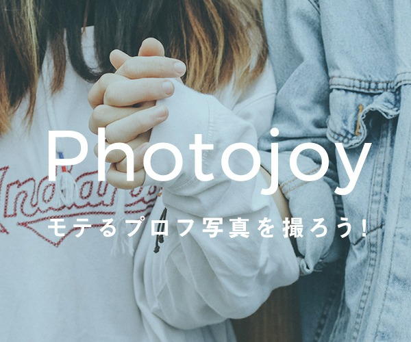 Photojoy