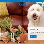 犬・猫ペット用品【ダッドウェイペット公式オンラインショップ】