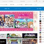 日本最大級アニメグッズ専門チェーンストア「アニメイト」