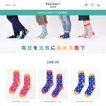ギフトにも使える・可愛いデザイン!カラフルな靴下ブランド・hajimari socks