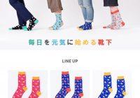hajimari socks